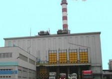 Processo inceneritori. La Provincia di Forlì – Cesena si costituisce parte civile.