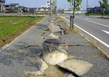 Terremoto Emilia Romagna, aperta un'indagine contro le trivellazioni di Rivara.