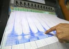 Scossa di terremoto sull'Appennino forlivese. L'epicentro è stato rilevato vicino a Marradi.