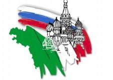 Russia. Investire in Italia, al via ciclo di seminari.