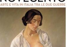 Forlì. Ai Musei San Domenico proseguono le serate a suon di musica classica.
