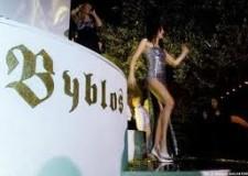 Misano Adriatico. Giovedì 1° agosto sul palco del Byblos l'accoppiata Pizzocchi e Vasumi.