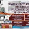 Emilia Romagna. Riccione& filatelia. In anteprima assoluta la prima moneta coniata per Expo 2015.
