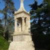 Emilia Romagna. Sarsina: il grande ritorno (post restauro) del mausoleo di Obulacco (I a.C.).