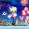 Vacanze di Natale 2016 e Capodanno 2017: quali le mete più gettonate? L'Italia e il fascino del Natale.