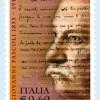 San Mauro Pascoli.Tempo Libro 21: un viaggio  nella Romagna tra Fellini, il Rubicone e la Poesia.