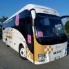 Rimini. Dai 1 agosto, il via alla partnership tra Shuttle Rimini – Bologna Airport e Air Dolomiti.