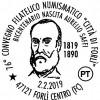 Forlì.Poste italiane. Speciale annullo per il Bicentenario della nascita di Aurelio Saffi.