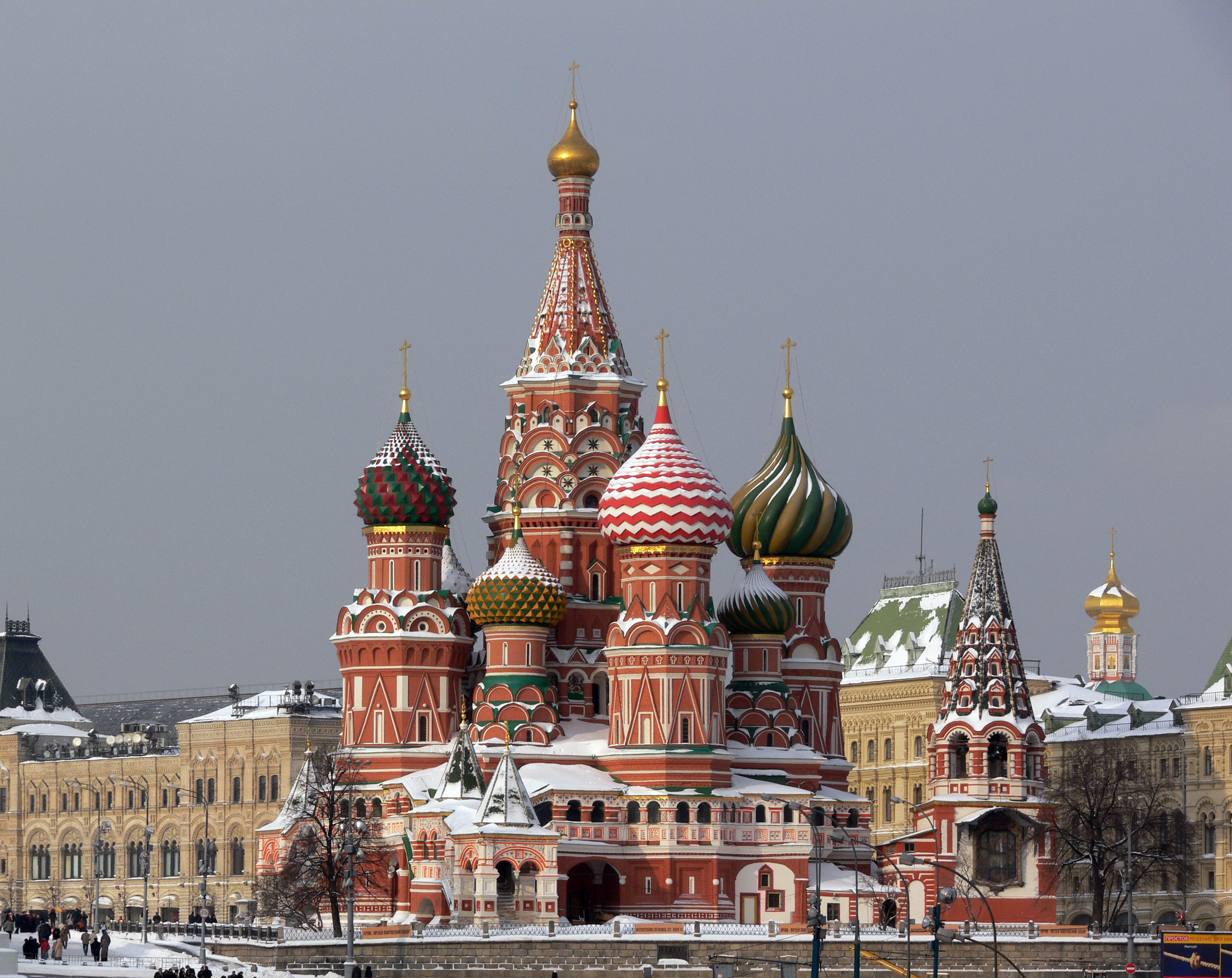 Russia, foto di repertorio